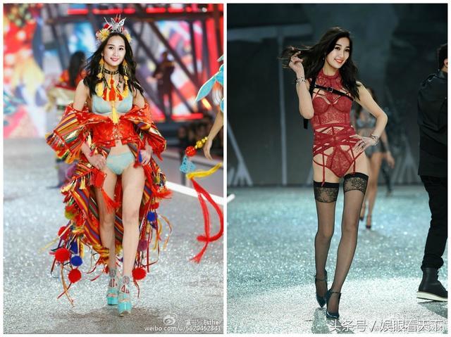 《一年级》虞书欣晒维密走秀照片,网友纷纷评论别毁了大表姐刘雯
