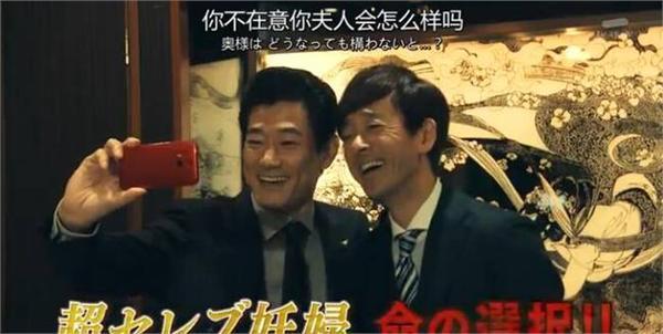 鬼子专业户矢野浩二在日本演中国富豪 因演鬼子还被日本人暴打