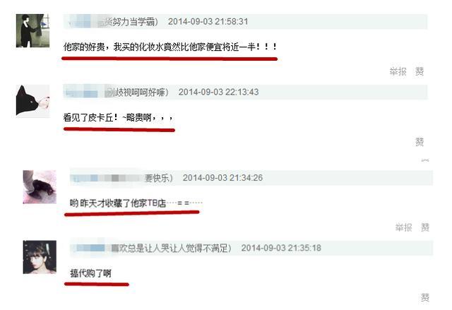 中国人最喜欢的日本人,浩二女儿酷似黄多多,最赞的是她所入国籍