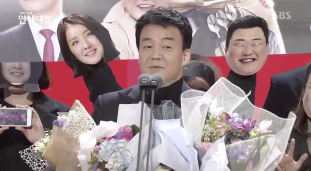 2016SBS演艺大赏获奖名单 李光洙获奖那刻 宋智孝泪崩