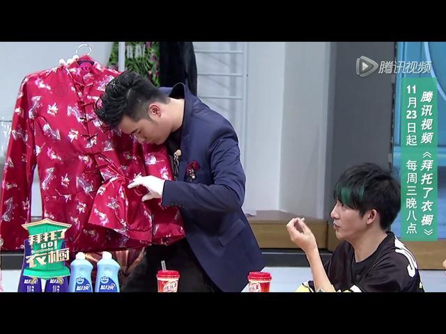 杜海涛上衣口袋翻出计生用品,却是包贝尔给他招财用的!