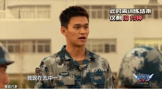 孙杨擅自离队致班长受罚,服从命令的才是真正男子汉