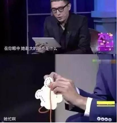 杨幂刘恺威已经离婚 原因却不是因为杨幂出轨李易峰