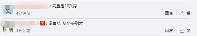 网友美国偶遇关晓彤,说怎么拍都不难看,可是她旁边那男的是谁?
