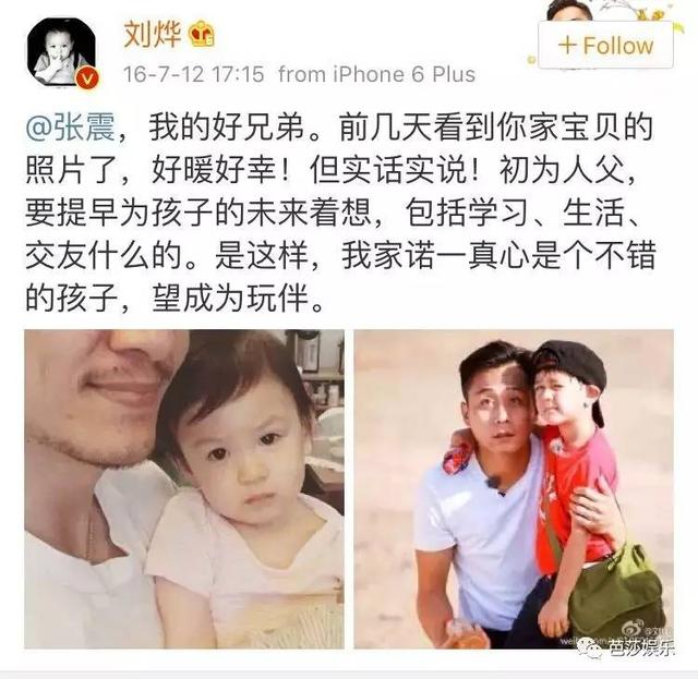 霍建华陈晓都成孩子爹,陈妍希林心如还想结亲家?我的青春心好痛!