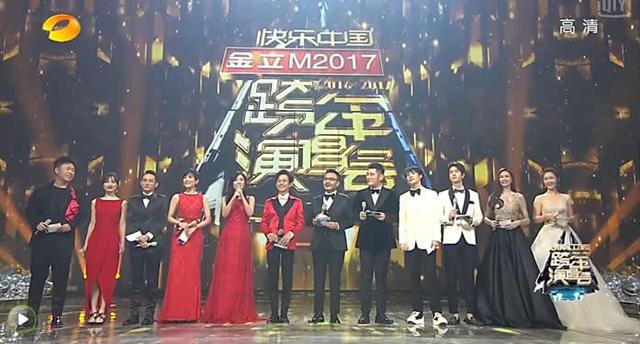 湖南卫视春晚提前,主持团队再次刷新,众星云集一起狂欢!