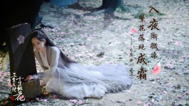 杨幂冬天拍剧被关水牢 不用替身 坦言是演员本分不值得炫耀