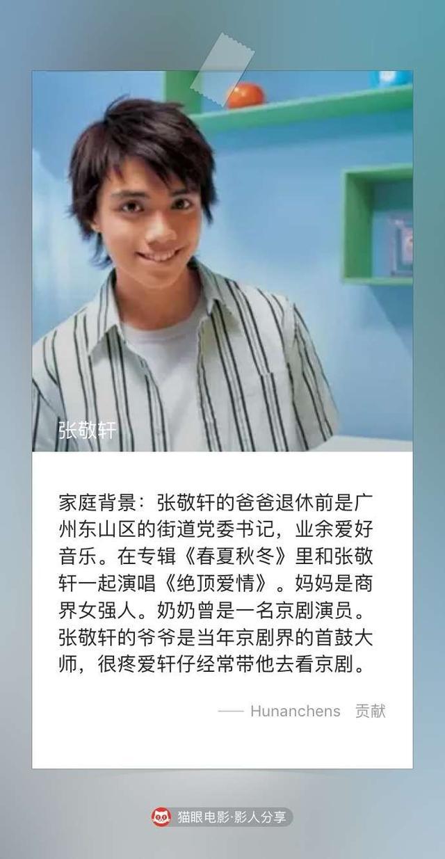 他是广州骄傲、陈奕迅接班人,《我是歌手》第五季最大惊喜!