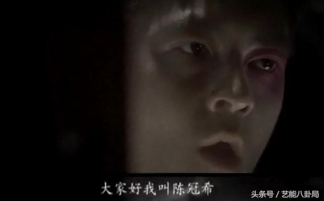 """被何炅叫成陈奕迅,所以陈冠希后来才在歌里老念""""我叫陈冠希""""?"""