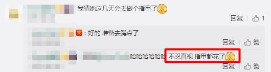 唐嫣深夜抵达上海,依旧面带微笑,却被网友吐槽:指甲都花了