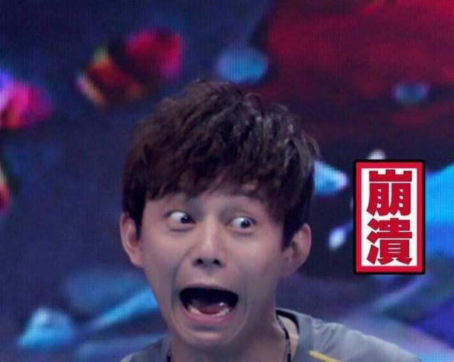 全程把陈冠希叫成陈奕迅……何炅终于曝光了这段最尴尬经历!