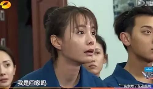 《真正男子汉》沈梦辰又被退出!佟丽娅的表现让人看哭