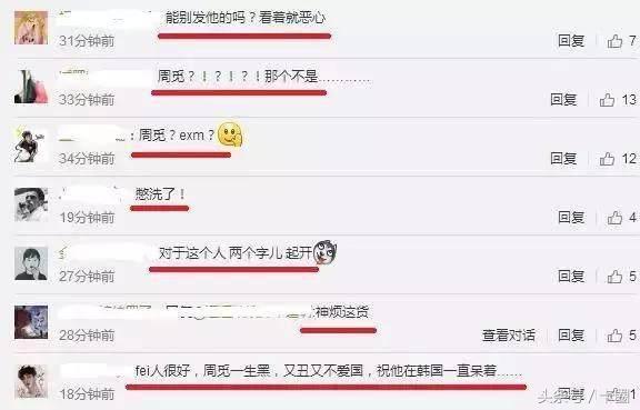 他黑祖国惹怒国人,李易峰怒骂其智障!如今竟傍上54岁关之琳?