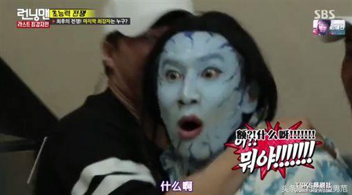 Gary久违3个月重返《RM》,李光洙吓懵跌坐在地!