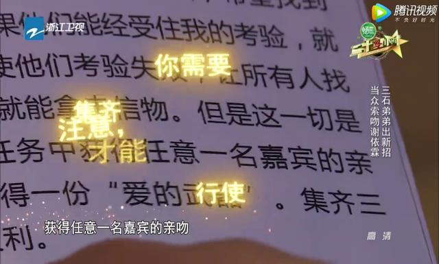 吴磊主动索吻谢依霖,这孩子是长大成人的节奏吗?