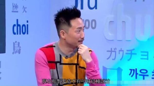 郑中基称永不会上歌手批邓紫棋乱飚高音 当年他才是张学友接班人