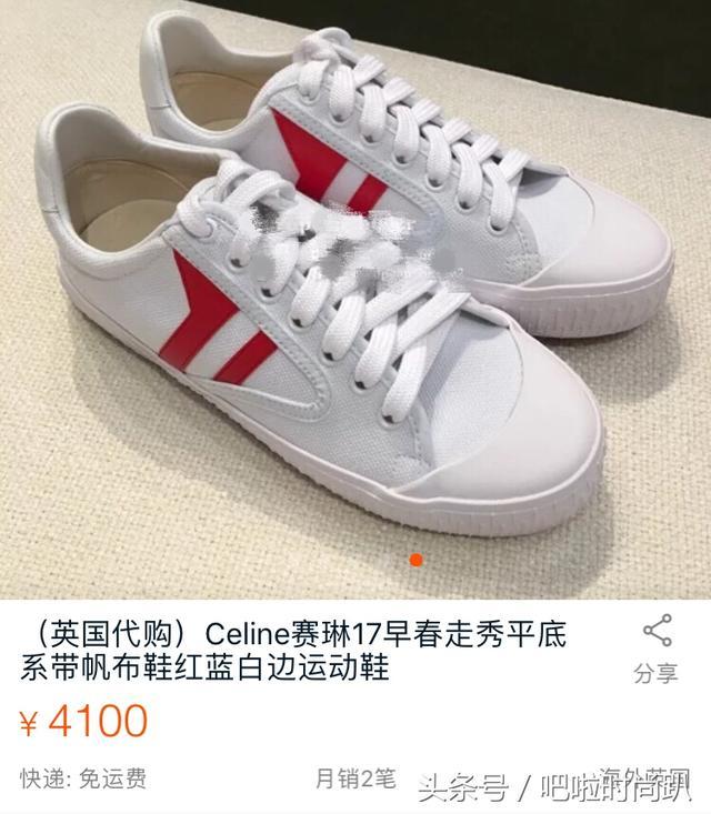 唐嫣穿四千块大牌鞋和杨幂隔空撞,没想到杨幂的国货鞋只要60块