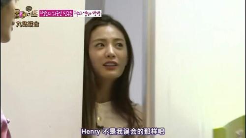 Henry节目上往别人嘴里塞脚,在女生房间翻内衣是个人癖好?