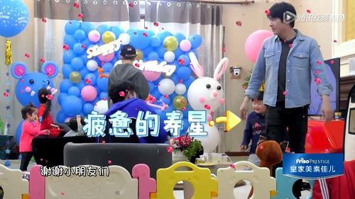"""林更新这生日过的也太搞笑了,这可能是他最""""感动""""的一个生日了"""