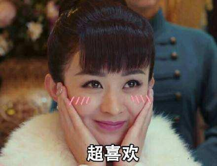 赵丽颖和杨洋要组成新的倾城拍戏,能超越郑爽和杨洋的倾城夫妇吗