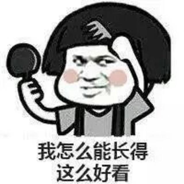 杨紫穿白衬衣下身失踪有点小性感,舒畅穿衣标准不为好看为显胖?