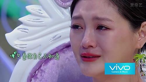 最怕煽情的小S被大S说哭了,心疼旁边一脸懵的汪小菲