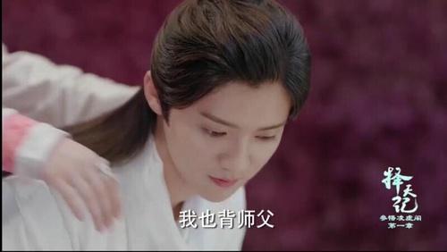 看《择天记》萌上了师徒cp,鹿晗和吴倩的故事线简直太催泪