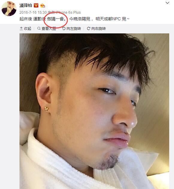 吴昕和潘玮柏相爱撒狗粮,但潘玮柏不是取向不明吗?!