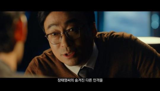 韩国艺人 <a href=