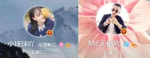 赵本山97年女儿公布恋情,男网红正面照曝光,帅气不输陈冠希!