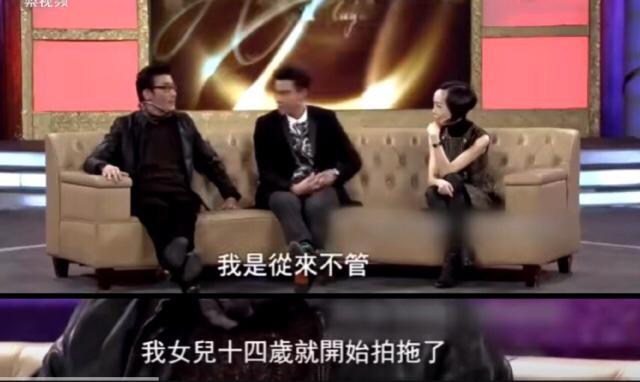 梁家辉终结话题怼到鲁豫没法接话,但是他的每一个回答都很真诚啊