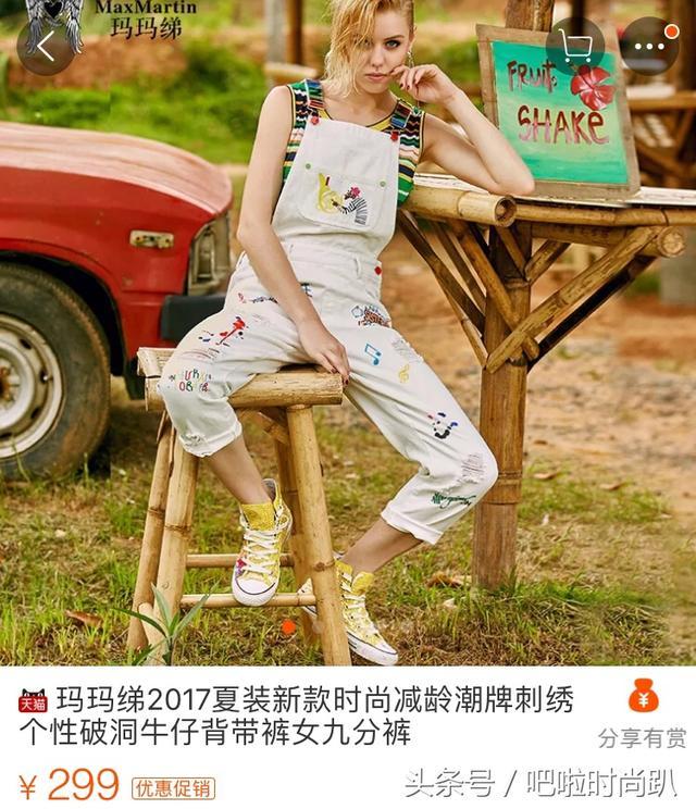 杨幂竟然也穿淘宝款?不过要论省钱,你是不知道赵丽颖的衣服有多便宜