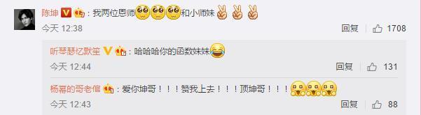 杨幂晒自拍罕见露全脸没传言中的疤痕 她同学和陈坤都跑来围观了