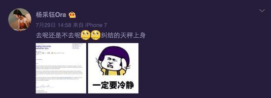 刘亦菲干爹女友自曝出国留学,网友:有资源有钱男友好处多