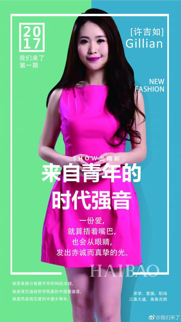 54岁的关之琳宣布不再演戏!《我们来了》第二季有了她的加盟会变好看吗?