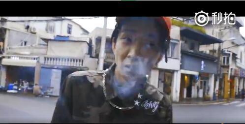 这个rapper刚靠《中国有嘻哈》火起来,就被人举报吸毒了