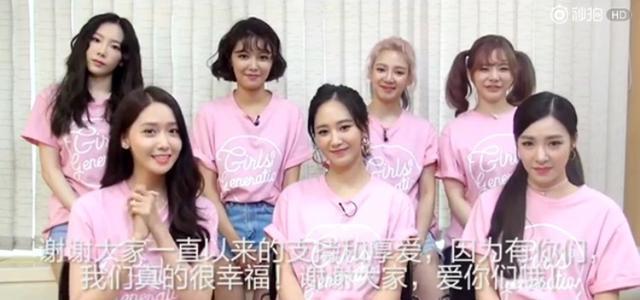 林允儿中文感谢中国粉丝厚爱,可还是抵不过身后金泰妍的一张脸