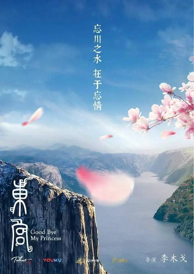 """《东宫》阵容曝光,青年才俊""""揽大权"""""""