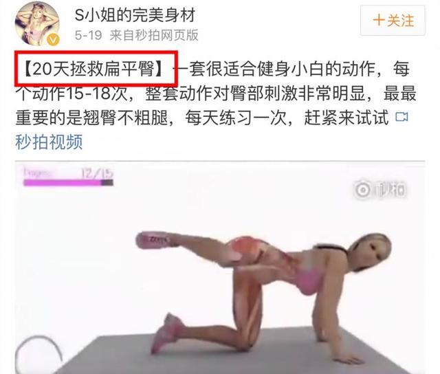 她因出演紫薇被嘲太胖,如今瘦成一道闪电都不敢认!