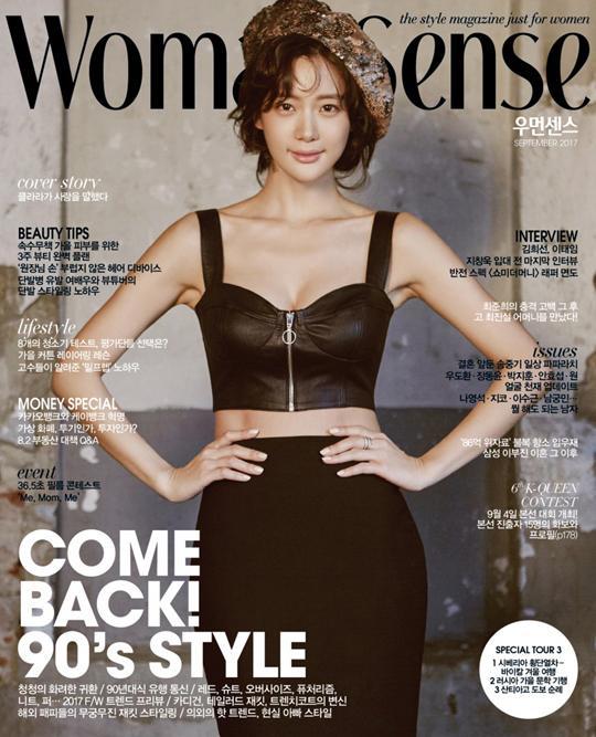 韩国女艺人 Clara拍杂志写真秀火辣身材