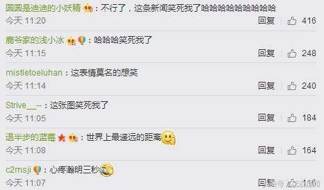 刘烨机场偶遇俞灏明 祖传式的蒙圈很尴尬