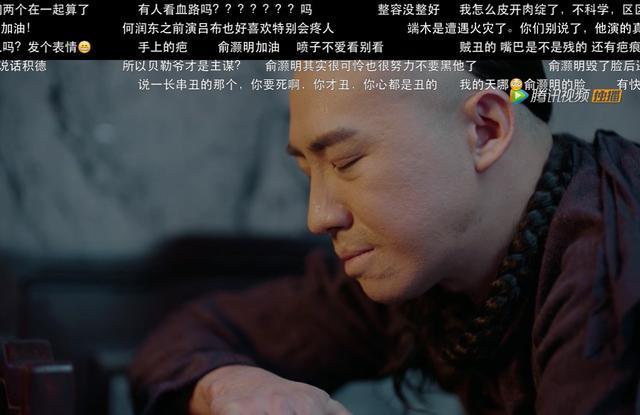 俞灏明首次演反派演技炸裂,却被观众刷屏谩骂