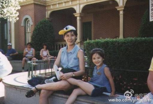 应采儿妈妈照片_应采儿和赵文瑄的童年合照你见过吗?是美的但长相变化很大啊~