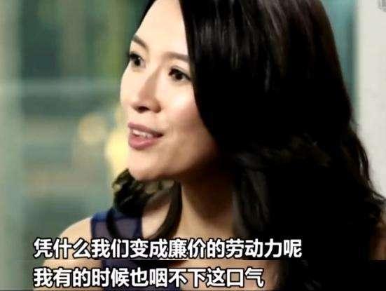 章子怡指好莱坞歧视华裔,打拼多年回归家庭,与女儿现身汪峰彩排