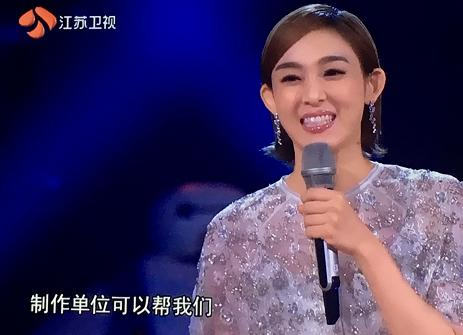 惊喜!大白是范玮琪,铁娘子为张韶涵,赞助商打扮胡彦斌?
