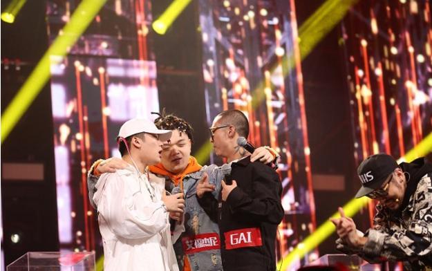 《中国有嘻哈》双冠军产生!是节目组惜才还是其他原因?