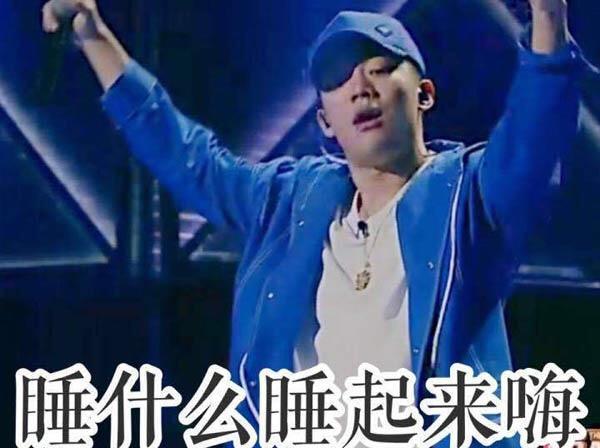 看了Pgone用姚贝娜押韵歌词,终于明白陈冠希为何发飙骂节目组!