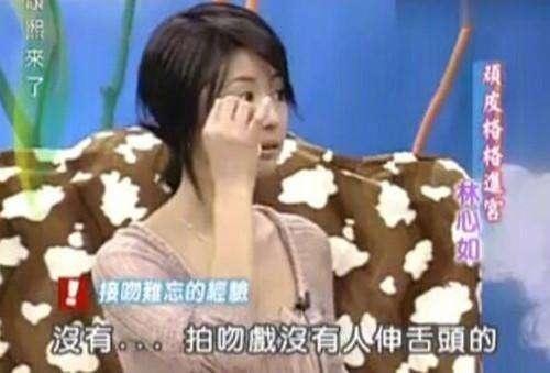 网友晒霍建华拍戏舌吻,喊紫薇学叶璇敬业,叶璇偷偷点赞