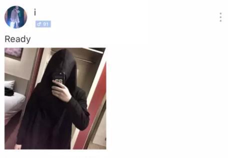 pgone吸毒!证据在陌陌被发现,一夜未睡狂删照片还是被网友截图