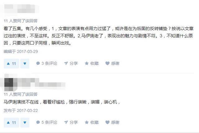 马伊琍给姚晨买菜带娃当保姆,网友大呼认不出!